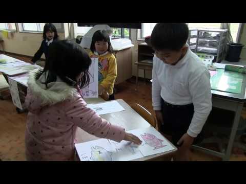 種子島の学校活動:西野小学校新一年生入学体験