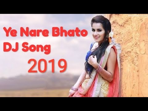 Download NEW GONDI DJ SONG_2019 HD Mp4 3GP Video and MP3
