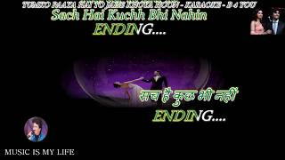 Main Agar Kahoon With Shreya Voice Karaoke With Lyrics