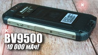 Смартфон Blackview BV9500 Pro 6/128GB Yellow от компании Cthp - видео 1