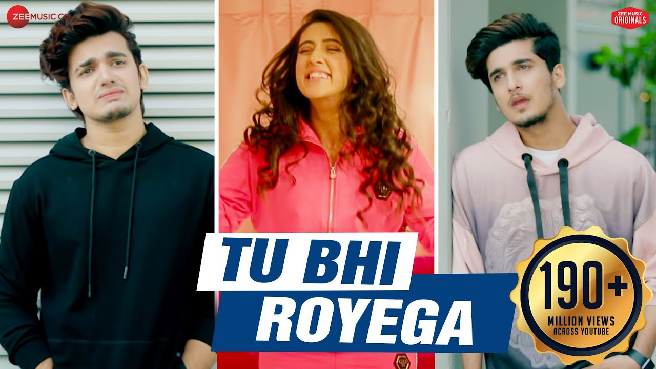 Tu Bhi Royega Hindi lyrics