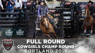 FULL ROUND: Cowgirls Saddle Bronc Championship Round   2019