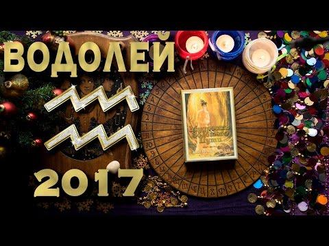 Православные имена приносящие счастье