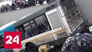 Очевидец аварии с автобусом: услышали сильный грохот и что-то большое скрылось под землей - Россия…