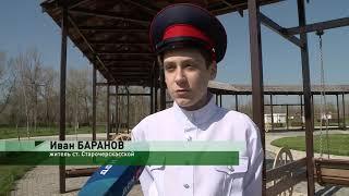 Станица-на-Дону от 30 апреля 2021