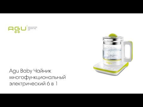 Agu Baby Чайник многофункциональный электрический 6 в 1