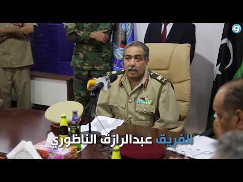 فيديو بوابة الوسط | الناظوري والطويل يترأسان الجولة السادسة لاجتماعات توحيد الجيش الليبي في القاهرة