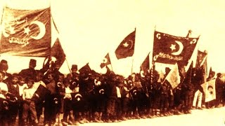 Gençlik Marşı - TSK Armoni Mızıkası