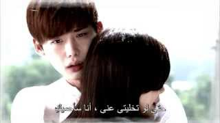 Shin Seung Hoon   Words You Can't Hear I Hear Your Voice ost arabic sub