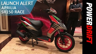 Aprilia SR 150 Race : What's new? : PowerDrift