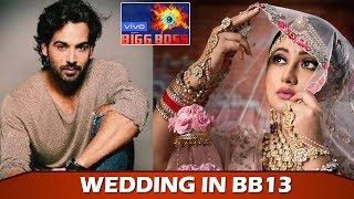 Rashami Desai  To MARRY Boyfriend Arhaan Khan Inside Bigg Boss 13 | Telly Reporter