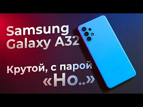 Смартфон Samsung Galaxy A32 4GB/64GB (фиолетовый)