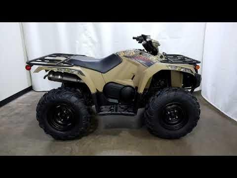 2020 Yamaha Kodiak 450 EPS in Eden Prairie, Minnesota - Video 1