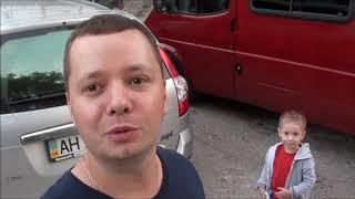 Крым. Дорога из Украины, Часть 1.