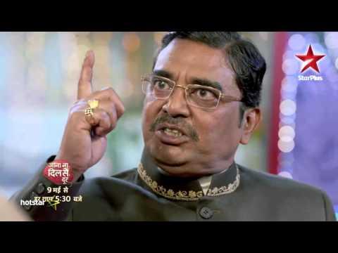 Jana Na Dil Se Door - Atharv Promo