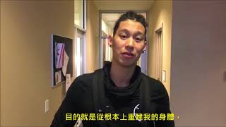 Jeremy Lin announced his latest rehab program at Fortius, Vancouver. #LinStrong