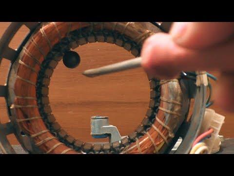 Шар в асинхронном двигателе