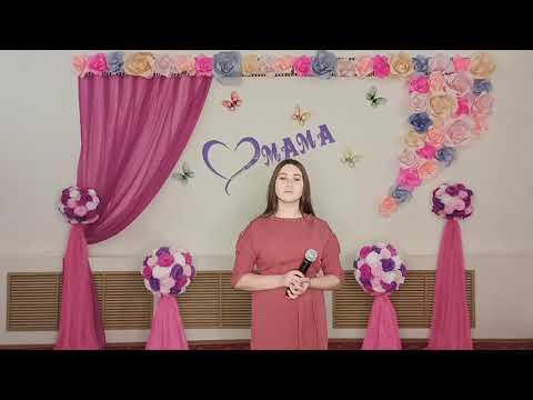 Кризская Мария Васильевна