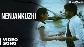 Nenjankuzhi Official Video Song - Naveena Saraswathi Sabatham