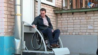 Новгородец, прикованный к инвалидному креслу, получил индивидуальный мини-лифт