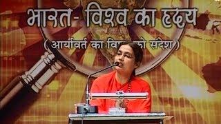 Bharat Vishwa Ka Hriday PART 1 - A Patriotic lecture by Sadhvi Tapeshawri Bharti