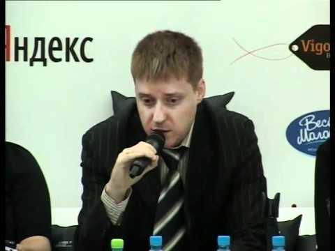 РИФ+КИБ 2011. 1000 и один вопрос про деньги.