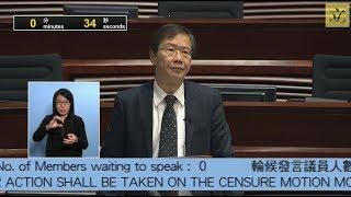 立法會會議 (2019/12/12) - V.議員議案:根據《議事規則》第49B(2A)條動議'不得就容海恩議員的譴責議案再採取任何行動'的議案 (第二部分)