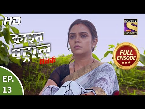 Crime Patrol Satark Season 2 - Ep 13 - Full Episode - 31st