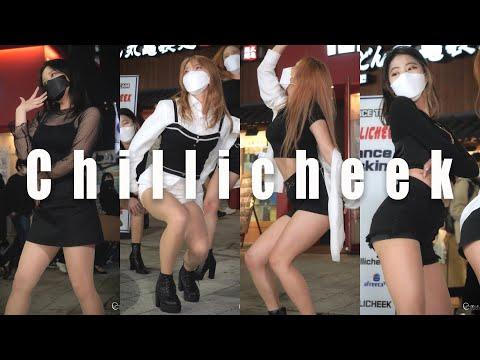 201115 칠리치크 Chillicheek '섹시댄스 메들리 4곡' @홍대버스킹 4K 60P …