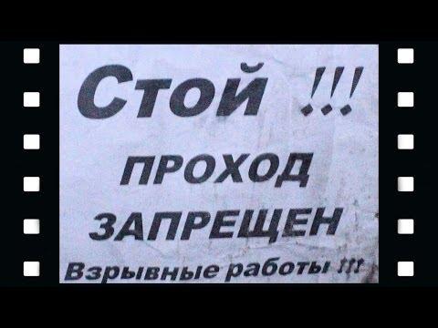 Фильм Чукотское золото #9  Взрывные работы