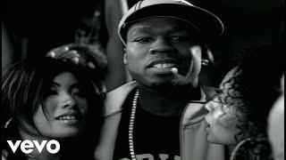 Disco Inferno - 50 Cent  (Video)
