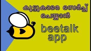 beetalk ios - Hài Trấn Thành - Xem hài kịch chọn lọc miễn phí