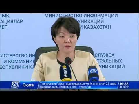 В Казахстане пособия для инвалидов увеличатся на 16%