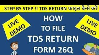HOW  TO FILE  TDS RETURN FORM 26Q (FY 2019-20) ll TDS RETURN FILING LIVE DEMO ! CA MANOJ GUPTA