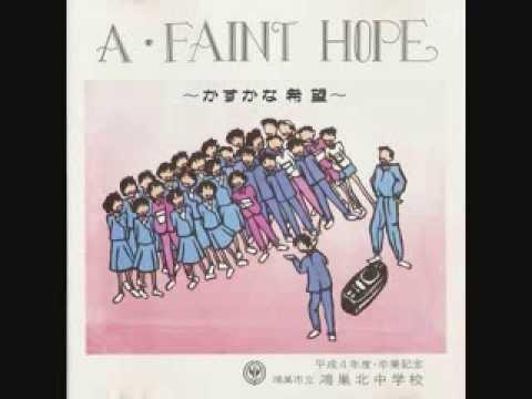 鴻巣北中学校 校歌 学年合唱(172名)