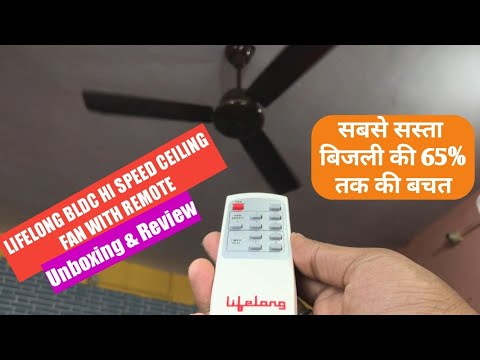 Lifelong BLDC High Speed Ceiling Fan With Remote Unboxing & Review | BLDC Fan 65% Energy Savings