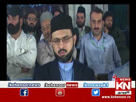 Roshni 27 April 2020 | Kohenoor News Pakistan