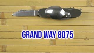 Grand Way 8075 - відео 1