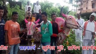 Mahesh khore Chakdewala Davdi