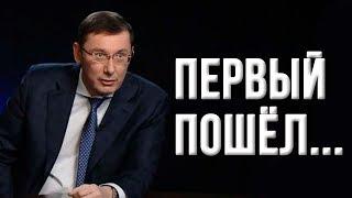 Генпрокурор Луценко начал сажать друзей Порошенко!