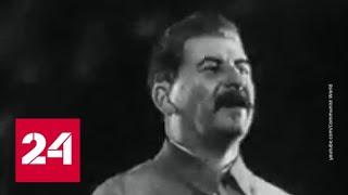 Хабаровский бизнесмен установил на участке бюст Сталина - Россия 24
