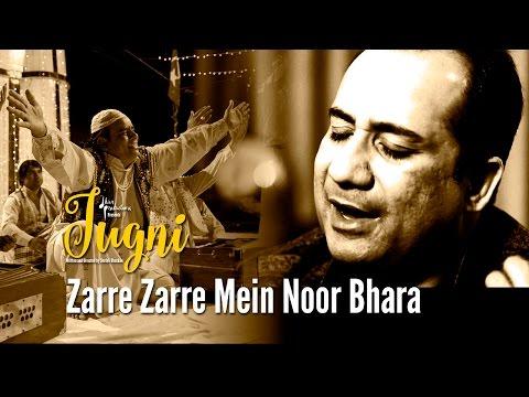 Zarre Zarre Mein Noor Bhara