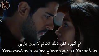 مصطفى جيجلي - خيبة أمل | حب أعمى - كمال & نيهان