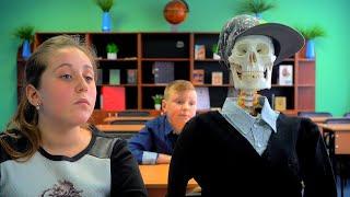 Скелет ГРИША с нами в ШКОЛЕ!!