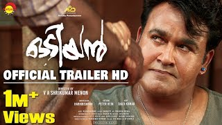 Odiyan - Official Trailer