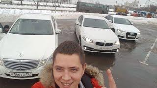 BMW 520 vs MB E200 vs Audi A6   ИЛЬДАР АВТО-ПОДБОР