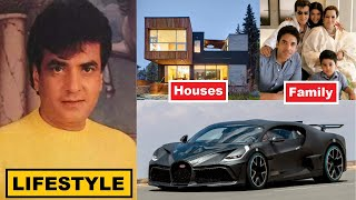 Jeetendra Lifestyle | Income, Wife, Affairs, Cars, Biography, Net Worth, Age, Life Story, Houses