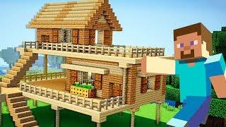 СТРОЮ СВОЙ ПЕРВЫЙ ДОМ в МАЙНКРАФТ!! (Minecraft #4)