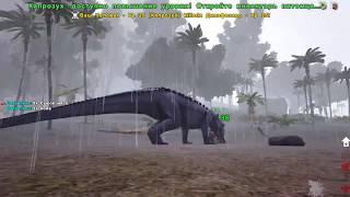 Почему Не Играешь с Другими в ARK Survival Evolved