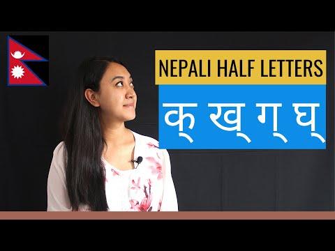 #3 Learn Nepali for Beginners | Nepali Half Letters